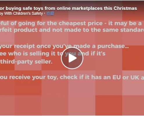Edx Education BTHA Safety tips when buying from 3rd Party Sellers in the UK